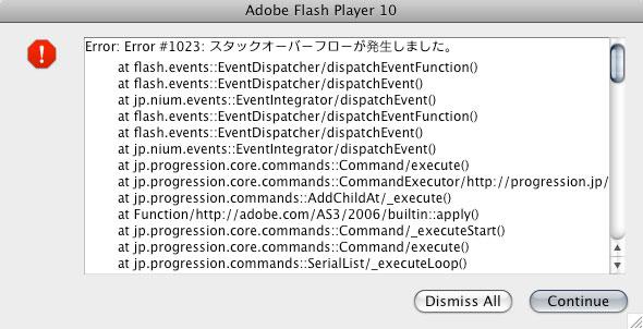 mac-error-090720